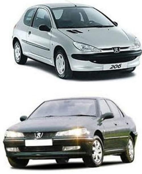 Product picture 9146150 Peugeot 206 1998 2003 Service Repair Manual.zip